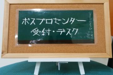 copy_ポスプロ入口.jpg